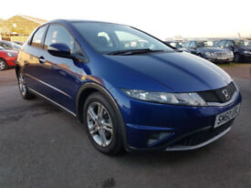 2011- HONDA CIVIC 1.8 i-VTEC SE, 1 FORMER KEEPER, AA REPORT