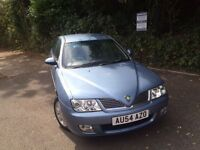 2004 Proton Impian 1.6i AUTOMATIC - Low Miles + Full Leather Interior!