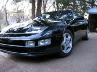 Nissan 300ZX parts, all prices reduced