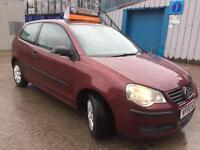 Volkswagen Polo 1.2 ( 55PS ) 2005 E - Just Been Serviced