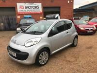 2008(58) Citroen C1 1.0i Vibe Grey 3dr Hatch, **ANY PX WELCOME**