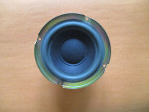 BOSE ACOUSTIMASS SUBWOOFER - One woofer only