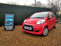 2009 CITROEN C1 (AYGO OR 107 ETC) 1.0 VTR, LOW MILES, CHEAP CAR, CHEAP TAX.