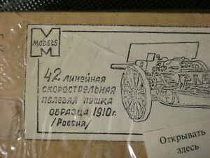 Russian Military 1/35 scale artilary Gun Belleville Belleville Area image 1