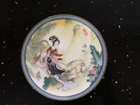 """""""Pao-chai"""" LMITED EDITION COLLECTORS PLATE"""
