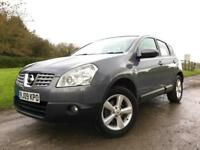 Nissan Qashqai 1.6 ACENTA Grey Manual Petrol 5 Door