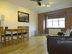2 bedroom flat in Draymans Way, Isleworth, TW7 (2 bed) (#1069700)