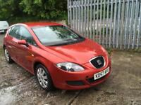 Seat Leon 1.9 DIESEL 2007 Reference 1 PREVIOUS OWNER,July 2019 MOT