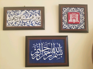 Islamic and arabic hand painted on ceramic