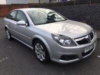 Vauxhall vectra exclusive cdti 2008 89000 miles £1495