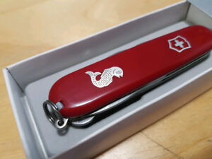 Victorinox Swiss Army 53541 Fisherman Pocket Knife + Pouch