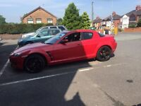 55 plate rx8 231