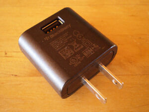 Blackberry USB Wall Charger