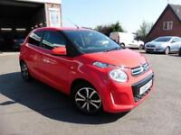 Citroen C1 FLAIR ETG