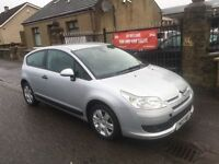 CITROEN C4 1.6 COOL (07) MOT SEPT 17, SERVICE HISTORY, WARRANTY £1095