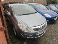 2007 Vauxhall Corsa Hatch 3Dr 1.2 16V 80 Design Petrol silver Manual