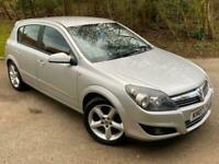 Vauxhall Astra 1.8 VVT SRi Petrol Manual 5 Door Silver Hatchback 2007