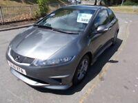 Honda Civic I-VTEC TYPE S++FULL SERVICE HISTORY++ (grey) 2011