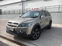 CHEVROLET CAPTIVA 2.0VCDi 150BHP *7 SEATER* FULL LEATHER, SAT NAV, REVERSE CAMER