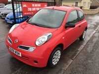2009 NISSAN MICRA 1.2 (59) 1 YEAR MOT , WARRANTY, EXCELLENT CONDITION £1395