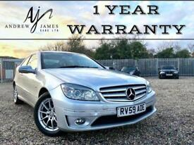 2009 59 MERCEDES-BENZ CLC160 1.6 BLUEEFFICIENCY SE ☆ TOP SPEC ☆ FSH ☆ NEW MOT