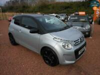 2015 Citroen C1 PURETECH FLAIR * ONLY 48000 MILES * 0 ROAD TAX * FREE 6 MONTHS W