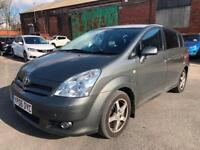 Toyota Corolla 2.2 D-4D 140 TR 7 SEATER Full Service History