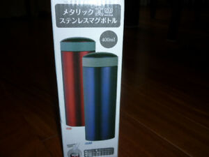tea thermos with filter in stainless steel