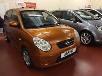 KIA PICANTO FROM £0 DEPOSIT-POOR CREDIT-WE FINANCE-TEXT 4CAR TO 88802