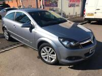 VAUXHALL ASTRA SXI 1.4i + 2 OWNERS FROM NEW + SUPPLIED WITH 12 MONTHS MOT