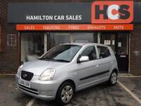 Kia Picanto 1.0 GS, Low miles, 1 Year MOT & AA Cover included