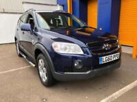 2011 Chevrolet Captiva 2.0VCDi LTZ 5 Seater Only 12,000 Miles
