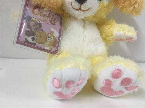 Hong Kong disney Disneyland Cookie dog Doll plush duffy friends gelatoni 40cm