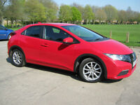 2014 14 REG Honda Civic 1.4 i-VTEC S 5 DOOR HATCH