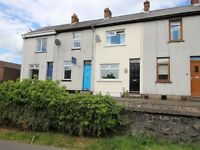 2 Bed Terraced house, Tullynacross Road, Hilden, Lisburn *NOW LET*