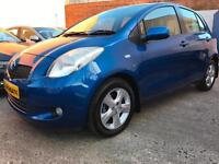2006 TOYOTA YARIS 1.3 VVT i T Spirit 5dr FULL BLACK LEATHER, LOW MILEAGE