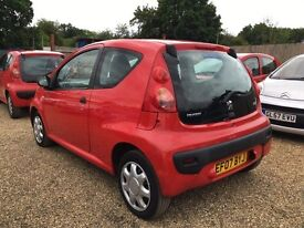 PEUGEOT 107 URBAN 1.0 3DR * IDEAL FIRST CAR * CHEAP INSURANCE AND ONLY £20 ROAD TAX * HPI CLEAR *