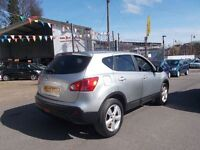 Nissan Qashqai 2.0 Tekna 2WD 5dr OUTSTANDING VALUE LOT CAR FOR LESS (silver) 2009