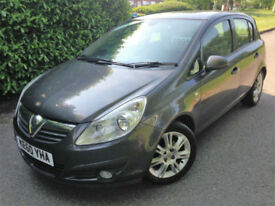 2011 60 VAUXHALL CORSA SE 5 DOOR GREAT VALUE ONLY 51000 MILES !!!