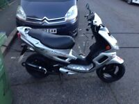 For sale Peugeot speed fire