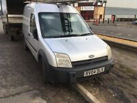 Spares repairs connect blown engine