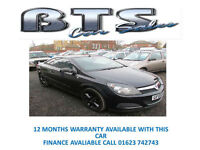 Vauxhall/Opel Astra 1.6 16v ( 115ps ) Coupe 2009MY Twin Top Air