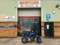 Yamaha MT07 2017 bike excellent condition 12 month mot 3 month warranty