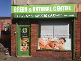 Green & Natural centre