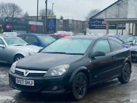 * 2007 VAUXHALL ASTRA 1.4L SXI 3 DOOR COUPE + CLICK & COLLECT *
