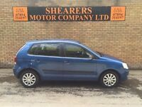 + 06 LOVELY POLO MOT JUNE 17 FSH £1690 +