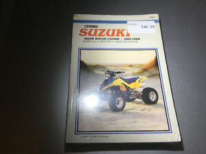1985-1988 Suzuki Quad Racer LT250R Shop Manual ATV Repair