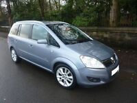 MAY 2009 VAUXHALL ZAFIRA DISIGN 1.6 PETROL ONLY 59,000 MILES FULL SERVICE HISTORY TWO OWNERS