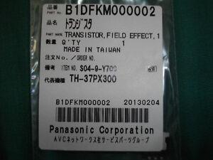 5N2307 transistor used in Panasonic plasma TV's