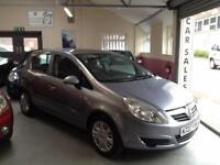 2007 Vauxhall Corsa 1.4 i 16v Club 5dr